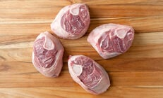 Lamb Osso Buco (Domestic)